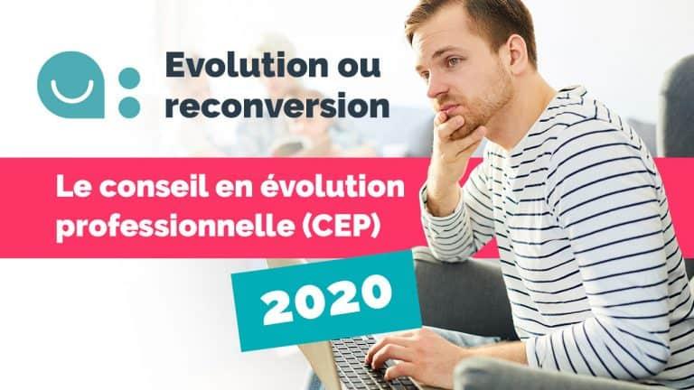 Pourquoi demander un CEP en 2020 ?
